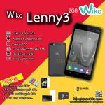 Wiko Lenny 3 2016 Metal RAM2GB 8GB (Grey)