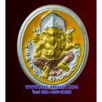 ..สำหรับคนเกิดวันจันทร์..พระพิฆเนศวร์..ชุบสามกษัตริย์ ลงยาสีเหลือง กรมศิลปากร ปี 2547 (E)