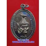 เหรียญ พ่อแก่ ทองแดงรมดำ วัดใหม่พิเรนทร์ กทม. ปี 52 พร้อมกล่องครับ
