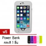 เคสกันน้ำ Redpepper สำหรับ iPhone6 สี White
