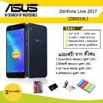 ASUS Zenfone Live 2017 (ZB501KL) - Navy Black