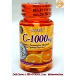 วิตามินซี acorbic c-1000 mg แบบ 1 กระปุก