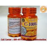 วิตามินซี acorbic c-1000 mg แบบ 2 กระปุก