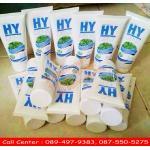 ยาสีฟันไฮเด็นท์ Hydent แบบ 6 หลอด