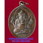 เหรียญพระพิฆเนศวร์ เนื้อทองแดง ครบรอบ 55 ปี คณะจิตรกรรม มหาวิทยาลัยศิลปากร ปี 2540 พร้อมกล่องครับ (D)
