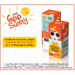 Gee Sunny สูตร AntiAcne SunCare Cream (15g.)
