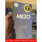 Mezo เมโซ่ อาหารเสริมลดน้ำหนัก แบบ 1 กล่อง