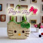 กระเป๋าถือ Hello Kitty (เขียว)