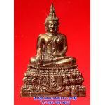 พระกริ่ง พระพุทธชินสีห์ ภปร. เนื้อนวะ กระทรวงสาธารณสุขจัดสร้าง พุทธาภิเษกวัดบวรฯ ปี 2550 พร้อมกล่องครับ (4)