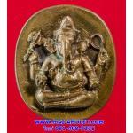 เหรียญหล่อ พระพิฆเนศวร์ เนื้อนวะ 55 ปี คณะจิตรกรรม มหาวิทยาลัยศิลปากร ปี 2540 พร้อมกล่องครับ(ข)..U..