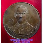 เหรียญในหลวงรัชกาลที่ ๙ ฉลองปีกาญจนภิเษก ๕๐ ปี หลังรัชกาลที่ ๕ ครบ ๑๐๘ ปีโรงพยาบาลศิริราช ขนาด ๗ ซม. ปี 2539 สวยครับ