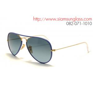 Ray Ban Aviator FULL COLOR RB3025JM 001/4M