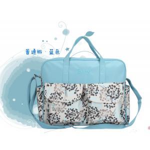 กระเป๋าคุณแม่ สีฟ้า