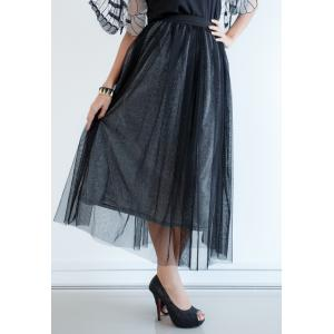 Silver Net Layered Skirt