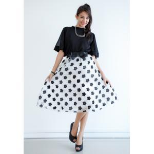 3D Net Skirt - Flower