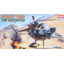 AC12250 500D TOW HELICOPTER (1/48) thumbnail 1