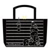 กระเป๋าใบใหญ่ Sumikko Gurashi สีดำ