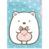 แฟ้มซอง A4 (5 ช่อง) Sumikko Gurashi หมีขาว