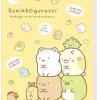แฟ้ม Sumikko Gurashi 6+1 สีเหลือง