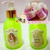 เซรั่มขาวซีด by Mayziio 100 ml. แถมฟรี!! ผงอาบน้ำ 1 ขวด