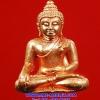 พระพุทธสิหิงค์ รุ่นอุดมโชค โภคทรัพย์ เนื้อทองดอกบวบ วัดสิรินธรเทพรัตนราม นครปฐม ปี 48 สวยครับ (257)