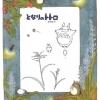 กรอบรูป My Neighbor Totoro (ยามค่ำคืน)