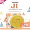 Amado JI Triple Anti Acne Soap 100 g. สบู่อมาโด้ เจไอ สูตรลดสิว (ก้อนสีเหลือง)