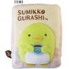 กระเป๋าเครื่องสำอาง Sumikko Gurashi เพนกวิน