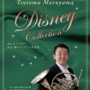 หนังสือโน้ตฮอร์น Tsutomu Maruyama Horn Disney Collection Sheet Music With Piano Accompaniment CD