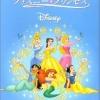 หนังสือโน้ตเปียโน Disney Princess Collection Advanced Piano Solo