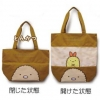 กระเป๋าขยายได้ใบเล็ก Sumikko Gurashi ทงคัตสึ