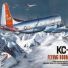 AC1605 KC-97G FLYING BOOM TANKER (1/72)
