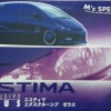 18766 TOYOTA ESTIMA EXCLUSIVE 1/24