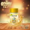 Ginseng Herbal Toner 60 ml. โทนเนอร์ลูกโสม ปาดปุ๊บ ขาวปั๊บ
