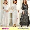 Preorder เดรสผ้าลูกไม้ใหญ่ สีขาว ดำ XL-3XL
