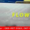 Flow โฟลว์ อาหารเสริมบำรุงสมอง