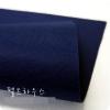 ผ้าสักหลาดเกาหลีสีพื้น hard poly colors 856 (Pre-order) ขนาด 90x110 cm/หลา
