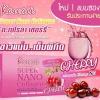 Super Nano Collagen Acerola Cherry x5 250,000 mg. คอลลาเจน + อะเซโรลา เชอร์รี่ เพื่อผิวสวยใส – แบบซอง