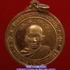 เหรียญ สมเด็จพระมหาสมณเจ้า 2 พระองค์ คือ กรมพระยาปวเรศวิรยาลงกรณ์ และ กรมพระยาวชิรญาณวโรรส วัดบวร ปี 2514 พร้อมกล่องครับ