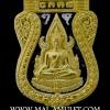 .โค้ด ๕๑... พระพุทธชินราช รุ่นเจ้าสัวสยาม ตำหรับหลวงปู่บุญ วัดกลางบางแก้ว นครปฐม เนื้อเงิน หน้าทองคำ ซุ้มทองคำ พร้อมกล่องสวยครับ
