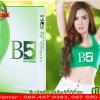 บีไฟว์ B5