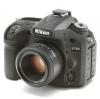 Nikon D7100 EasyCover Silicone Case -Black