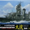 410845 OYODO 1943 DX WITH ETCHING PARTS 1/700