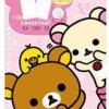 กระดาษใส่แฟ้ม Rilakkuma 26 รู (สีชมพู)