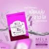 Mela Collagen มีร่า คอลลาเจน จบทุกปัญหาผิวเสีย