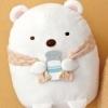 หมอนตุ๊กตา Sumikko Gurashi 40 ซม. (หมีขาว)