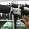 กล้องดูดาว