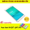 ASUS Zenfone GO 6.9 2016 2ซิม 3G - White แถมPowerBank