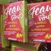 Feaw เฟี้ยว ผลิตภัณฑ์อาหารเสริมลดน้ำหนัก ใหม่ล่าสุด
