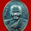 ..โค้ด ๓๕๘..เหรียญ ครบ ๗ รอบ แซยิด ๘๔ ปี หลวงปู่เจือ วัดกลางบางแก้ว เนื้อตะกั่ว พร้อมกล่องครับ